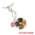 碧璽925純銀項鍊-花漾繽紛  石頭記