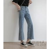 店主強烈推薦:闊腿牛仔褲女直筒寬鬆年春季新款潮高腰顯瘦顯高九分開叉褲子 雙十二全館免運