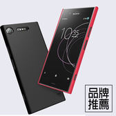SONY XZ1 XZ1 Compact 手機殼 硬殼 保護殼 防滑 防指紋 NILLKIN 超級護盾 XZ1手機殼