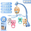 床鈴嬰兒玩具新生兒床鈴0-1歲3-6-8...