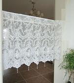 可愛時尚田園門簾217 廚房半簾 咖啡簾 窗幔簾 穿杆簾 (寬100*高60cm) 風水簾