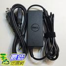 [107美國直購] 充電器 NEW Genuine DELL Inspiron 17 5755 5758 5759 P28E 45W AC Power Adapter