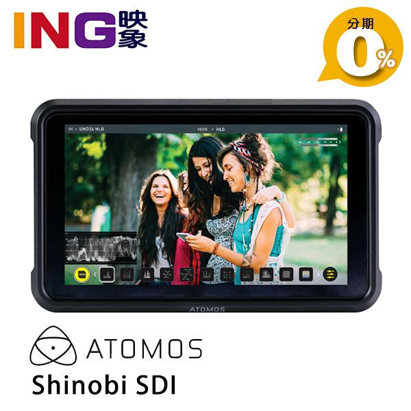 【24期0利率】ATOMOS Shinobi SDI 5吋 HDR Pro Monitor 4K 監視紀錄器 HDMI 正成公司貨