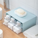 化妝品收納盒 桌面神器收納盒學生文具辦公雜物抽屜式整理箱化妝品塑料儲物盒子 【99免運】