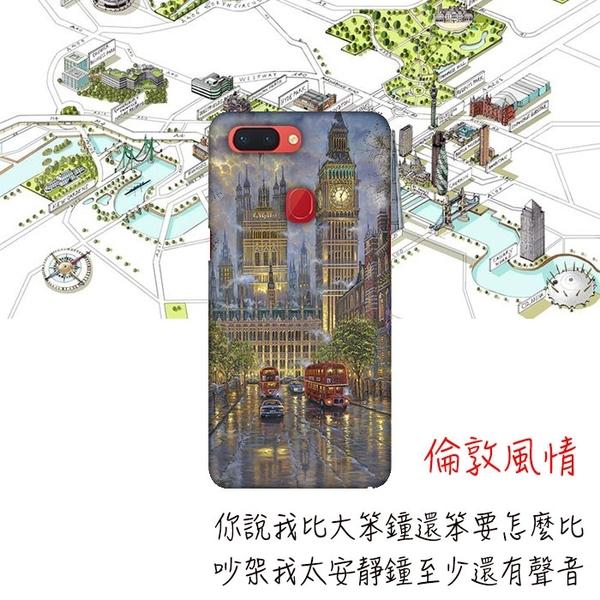 [r15pro 軟殼] OPPO R15 Pro CPH1831 手機殼 外殼 保護套 倫敦風情