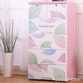 大號加厚抽屜式收納柜多層塑料寶寶衣柜嬰兒整理柜兒童玩具儲物箱igo     琉璃美衣