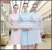 護士服長袖春裝女粉藍色學生實驗服韓版時尚修身美容服藥店工作服LG-882153