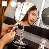 Kaman化妝鏡鏡子臺式大號公主鏡雙面高清桌面歐式美容便攜鏡子梳妝鏡-十週年店慶 優惠兩天