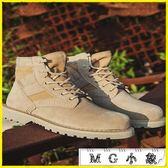 中筒靴-馬丁靴復古平底工裝機車短靴
