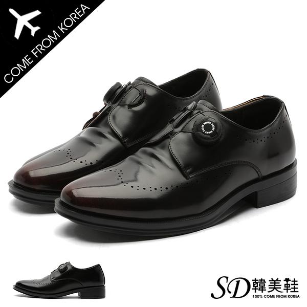 男鞋 韓國空運 翼紋雕花立體抓皺 旋轉繫帶 紳士皮鞋德比鞋【F730450】SD韓美鞋