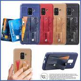 三星 A8+2018 A8 2018 A6+ J6 J4 卡扣支架款 手機殼 插卡殼 全包邊 軟殼 多通能 保護殼