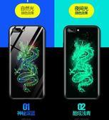 OPPOR11手機殼oppor9s夜光玻璃 伊人閣