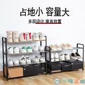 簡易鞋架多層防塵經濟型寢室鞋柜家用門口收納鞋架子【千尋之旅】