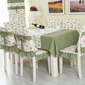 椅套清新簡約田園蕾絲茶幾餐桌布藝椅套套裝長方形高檔酒店宜家