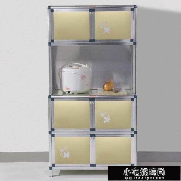 廚房餐邊櫃簡易鋁合金儲物櫃置物櫃收納櫃碗櫃櫥櫃廚櫃廚房櫃 LR10586   【全館免運】