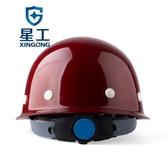 星工玻璃鋼安全帽工程工地施工建筑監理領導安全頭盔