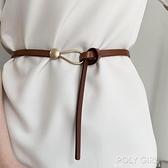 西裝細腰帶女士百搭打結裝飾皮帶時尚黑色配連衣裙子毛衣收腰 喜迎新春