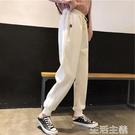 運動褲 哈倫褲女秋冬寬鬆束腳直筒顯瘦百搭加絨加厚外穿休閒運動褲子 生活主義