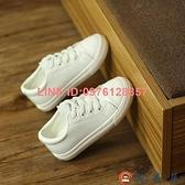 兒童板鞋小白鞋春秋休閑白色運動鞋透氣童鞋男童女童【淘夢屋】