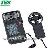 泰仕TES 測溫度 /風速/風量計 AVM-05