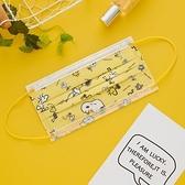 【南紡購物中心】【SNOOPY】銀康生醫台灣製PEANUTS醫療口罩10入-史努比暖心黃