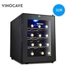 紅酒櫃 Vinocave/維諾卡夫 SC-12AJP/電子恒溫紅酒櫃/紅酒酒櫃/12瓶/酒櫃 電壓220V 萬寶屋
