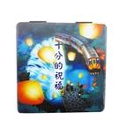 【收藏天地】台灣紀念品*雙面隨身鏡-十分的祝福∕小物 送禮 文創 風景 觀光  禮品