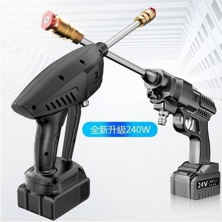 新北現貨高壓洗車機 電動洗車機 高壓清洗機 洗車器 無線洗車水槍