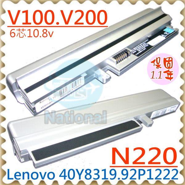 LENOVO電池-聯想電池 V100,V200,N220,N220G,40Y8319,40Y8321 42T5222,92P1219,92P1220,92P1222 ,92P1216
