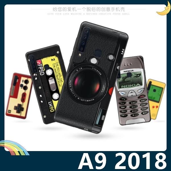 三星 Galaxy A9 2018版 復古偽裝保護套 軟殼 懷舊彩繪 計算機 鍵盤 錄音帶 矽膠套 手機套 手機殼