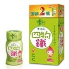 【李時珍】青木瓜四物鐵飲品(6+2入)...