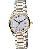 LONGINES 浪琴 Master 大三針日期機械女錶-金x雙色版 L22575787