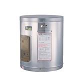 (原廠安裝)喜特麗15加侖壁掛式電熱水器JT-EH115D