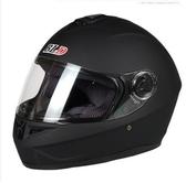 電動摩托車電瓶車頭盔四季冬防半盔安全帽