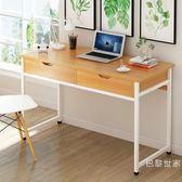 電腦桌台式 家用寫字桌學生書桌簡約辦公桌筆記本電腦桌子BL 【店慶8折促銷】