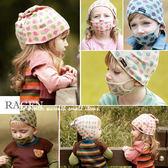 兒童寶寶全棉帽子口罩/五彩小熊 機器人套頭帽+口罩 兩件式