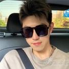 超大框韓版潮男士方形大胖圓臉顯瘦開車司機防紫外線墨鏡太陽眼鏡 小時光生活館