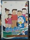 挖寶二手片-THD-238-正版DVD-動畫【Doraemon TV珍藏版 9-12 4碟】-國語發音(直購價)