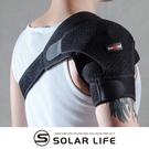可調式運動加壓單肩護具吸溼排汗護肩.運動護肩 肩膀護具 單肩防脫臼 籃球健身羽球網球