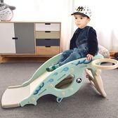 618好康鉅惠搖馬滑梯二合一周歲禮物兒童兩用塑料