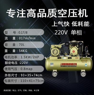 空壓機 空壓機工業級大型380V高壓噴漆打氣泵小型220V汽修空氣壓縮機充氣 薇薇MKS