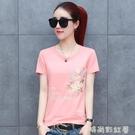 短袖女2020新款夏裝t恤韓版時尚純棉繡花修身顯瘦體恤打底衫上衣「時尚彩紅屋」