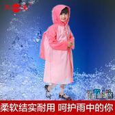 兒童雨衣天堂雨披帶書包位男女寶寶學生雨衣可愛卡通長版雨披新品S-4XL