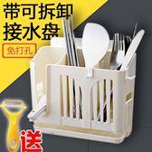 筷籠放筷子筷子筒家用廚房瀝水架子掛式勺子筷籠多功能免打孔的收納盒【米拉公主】