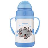 MoliFun 魔力坊 不鏽鋼真空兒童吸管杯/學習杯260ml-淘氣象