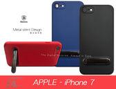 【倍思 Baseus 系列】皮革質感支架套 for蘋果 iPhone 7 4.7吋 皮套手機套殼保護套殼手機架支架
