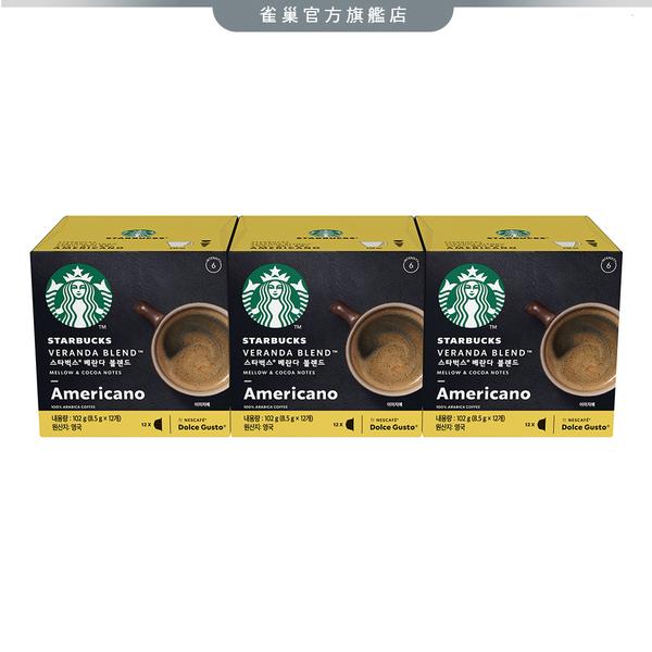 【雀巢】星巴克閑庭美式咖啡膠囊 (36顆/36杯) (12398716)