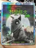 挖寶二手片-0Q01-240-正版藍光BD【科學怪犬 3D+2D雙碟版 附外紙盒】-卡通動畫 迪士尼(直購價)