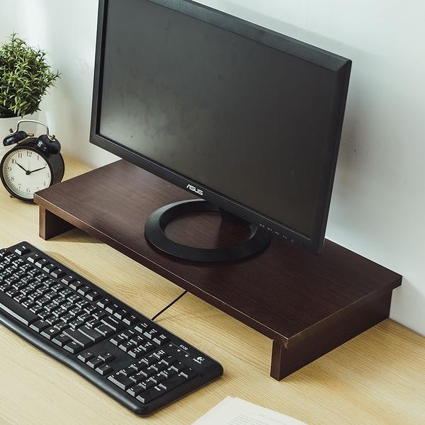 威瑪索 螢幕架/桌上架/鍵盤收納/推薦-寬54高8深24cm-(3色)
