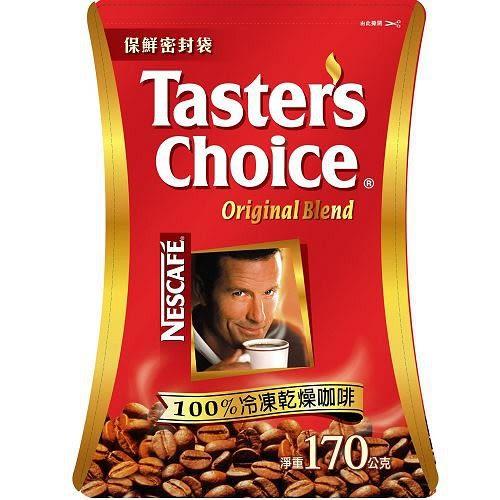 雀巢狀元咖啡補充包-原味170g【合迷雅好物超級商城】